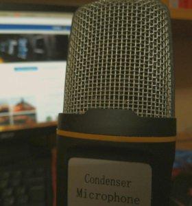 Студийный микрофон SF-666