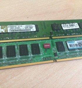 Оперативная память ddr2 800