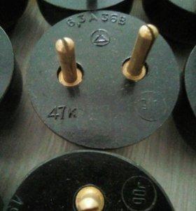 Вилка новая тип 47к 6-36в
