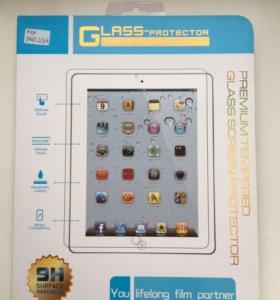 Защитное стекло для iPad 1/2/3/4