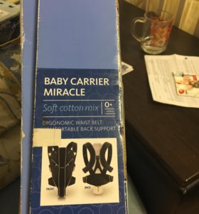 Baby carrier miracle кенгуру