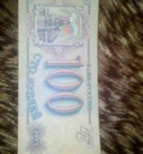 Купюра 1штука 10000 руб всего их 3  шт