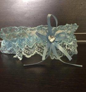 Подвязка для невесты. Новая