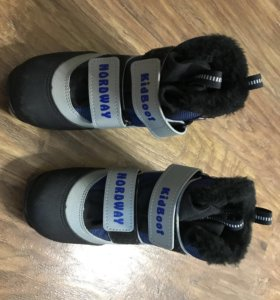 Ботинки лыжные 31 размер