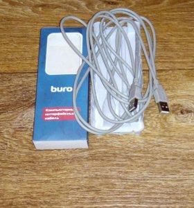 Компьютерный интерфейсный кабель