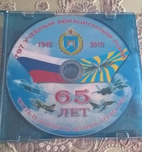 Фильм о 797 уап Кущёвская в честь 65-летия полка
