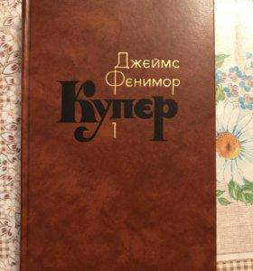 Джеймс Фенимор Купер
