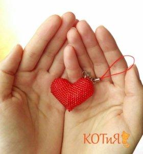 Брелок в виде сердца