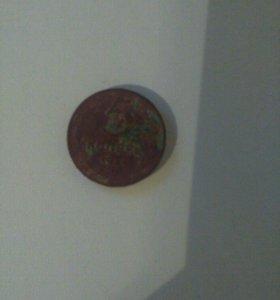 Монета 5копеек 1924года