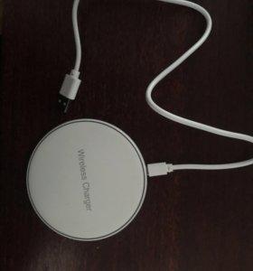 Беспроводная зарядка для телефонов/планшетов