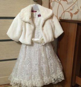 Платье нарядное для девочки, рост 128 см