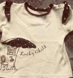 Футболка Lucky Child Кафе р.74-80