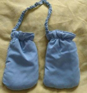 Варежки для младенцев.