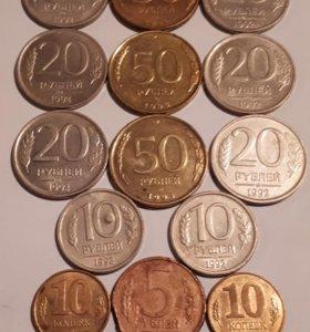Монеты 90 года (ГКЧП)