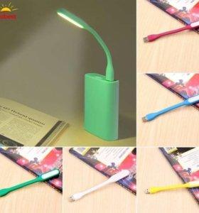 Гибкая лампа, работает от USB