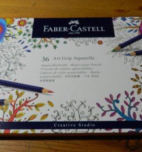 Карандаши акварельные набор 36 цветов