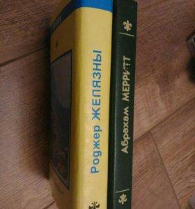 Серия Fantasy издательства Северо-Запад