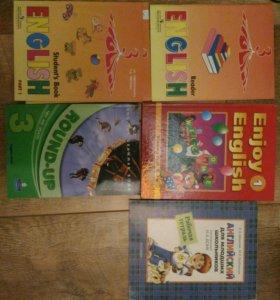 Стопка книг для изучения английского