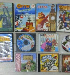 Диски мультфильмы, игры, сказки