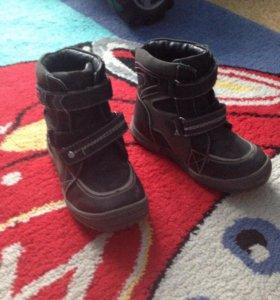 Ботинки размер 28