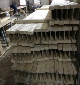 Балки двутавровые деревянные