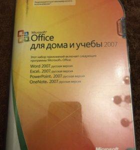 Office Microsoft для дома и учёбы 2007