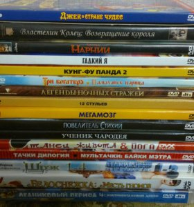 DVD диски фильмы и мультики