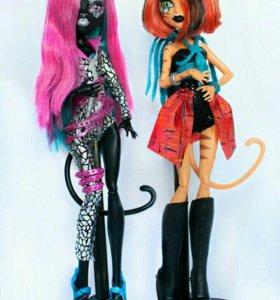 Монстр хай куклы