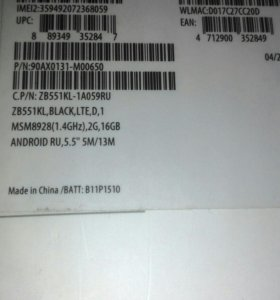 Asus ZenFone Go 16gb ZB551KL