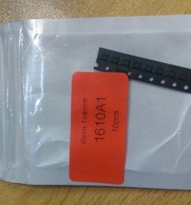 Микросхема зарядки tristar 1610-A1 9 штук 800р