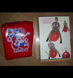 Gymnic Мяч фитбол с ручками Oppy 60 см, красный