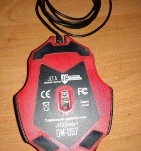Мышь проводная Jet.A OM-U57 Black-Red.