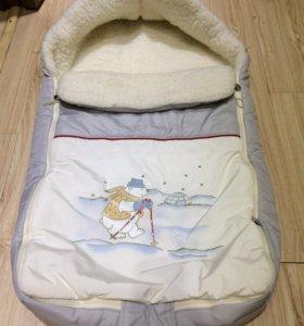 Конверт одеяло трансформер детский