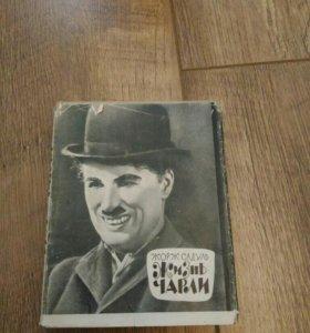 Дневники, мемуары, биографии