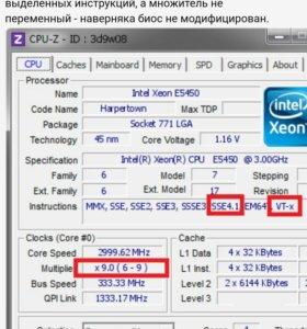 Xeon e5450+башенный куллер