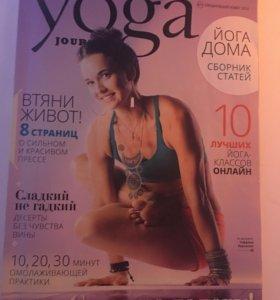 🧘♀️ йога 🧘♂️