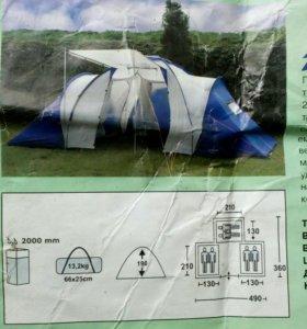 Семейная палатка кемпингового типа.