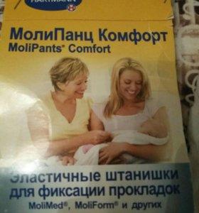 Эластичные штанишки