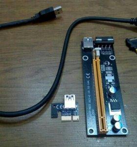 Райзер riser PCI-E 1X-16X верися 006, молекс/сата