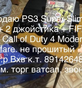 PS3 Super Slim 12 GB+ Джойстика + FIFA17+ call of