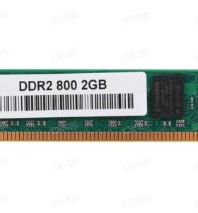 Оперативка для ПК DDR2 2 гб 6400