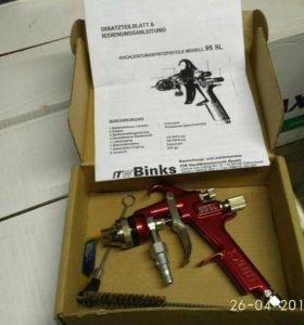 Пистолет окрасочный