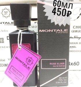 Монталь (Rose Elixir)-парфюм