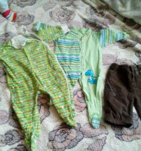 Костюмчики с рождения до 6 месяцев!