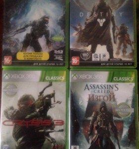 Диски для Xbox360