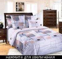 Шью постельное белье на заказ