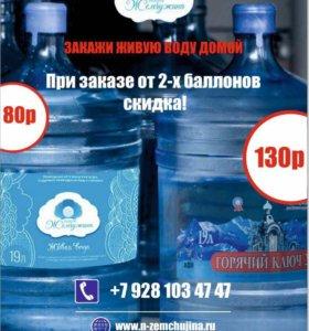 Вода 19 л/помпы