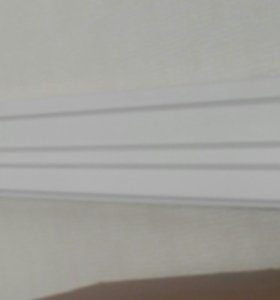 2 карниза потолочные 3м
