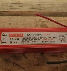 Блок розжига для светодиодных светильников