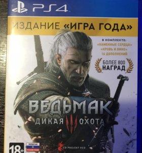 Продам 4 игры за 4000 рублей